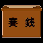 offertory-box