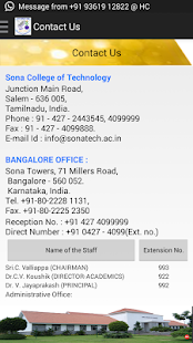 Sona College of Technology- screenshot thumbnail