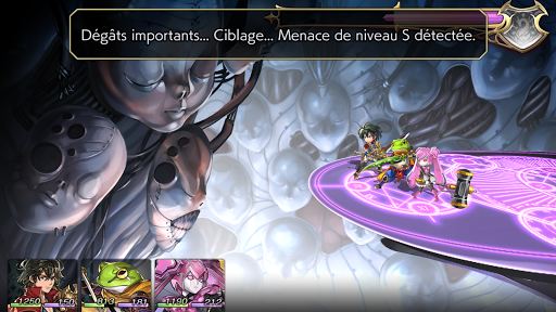 Télécharger Gratuit ANOTHER EDEN apk mod screenshots 4