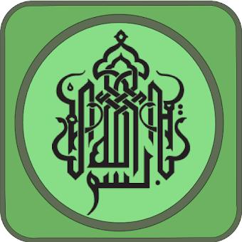 Download Top 49 surah humazah tafseer nouman ali khan Games