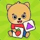 První slova – Vzdělávací hry pro batolata