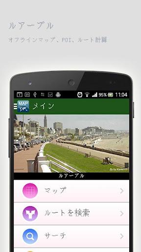 無料旅游Appのルアーブルオフラインマップ|記事Game