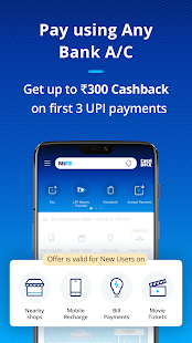 Paytm - BHIM UPI, Money Transfer & Mobile Recharge Screenshot