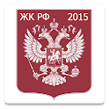 Жилищный кодекс РФ 2015 (бспл)
