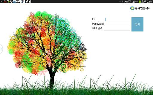 온라인팜 ePOP : 스마트한 e-POP 리플렛