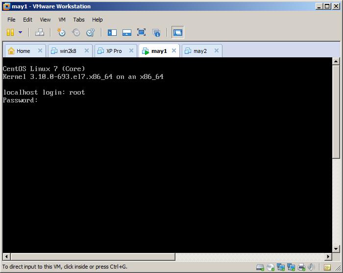 giao diện command hệ điều hành Linux
