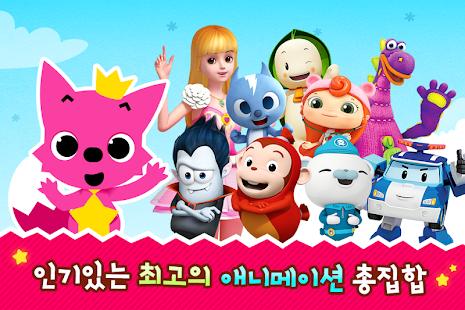 핑크퐁 TV : 인기 동요 동화 포털 - náhled