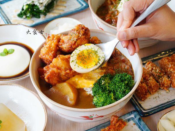 小吉咖哩-加飯、加麵、加咖哩,通通免費!太佛心!(附小吉咖哩MENU) 台北美食/小巨蛋美食