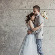 Wedding photographer Darya Isakova (Dariaisak). Photo of 22.04.2018