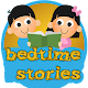 free bedtime stories Download for PC Windows 10/8/7