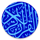 No ads Holy Quran offline Reading Android apk