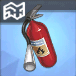 消火装置T3