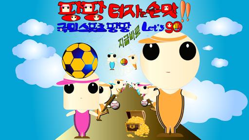Sports PangPang
