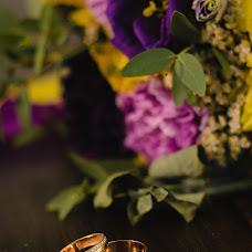 Wedding photographer Anastasiya Korotkova (photokorotkova). Photo of 11.05.2018