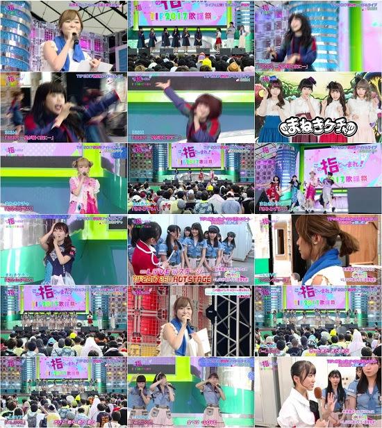 (TV-Variety)(720p+1080i) この指と~まれ! ep18 170901