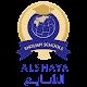Alshaya English Schools Download on Windows