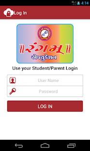 Rangam Education - náhled