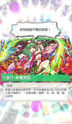 Crash Fever:色珠消除RPG遊戲 APK screenshot thumbnail 7
