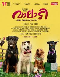 Animals in Malayalam Cinema