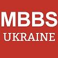 MBBS UKRAINE
