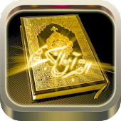 Al-Quran Mp3 (Full 30 Juz)