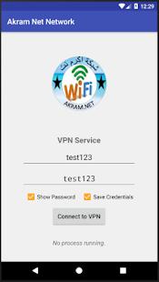 Akram Network VPN - náhled
