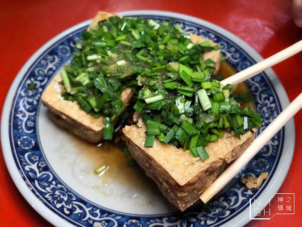 鳳林臭豆腐|鳳林游翁韭菜臭豆腐 味道超怪奇 (菜單menu價錢)