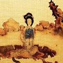 歷史小說--孽海花 icon