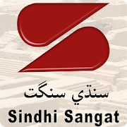 Learn Sindhi