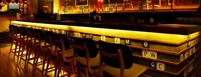 noida sector 18 noida bar exchange