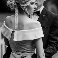 Wedding photographer Aleksandr Shishkin (just-painter). Photo of 05.10.2018
