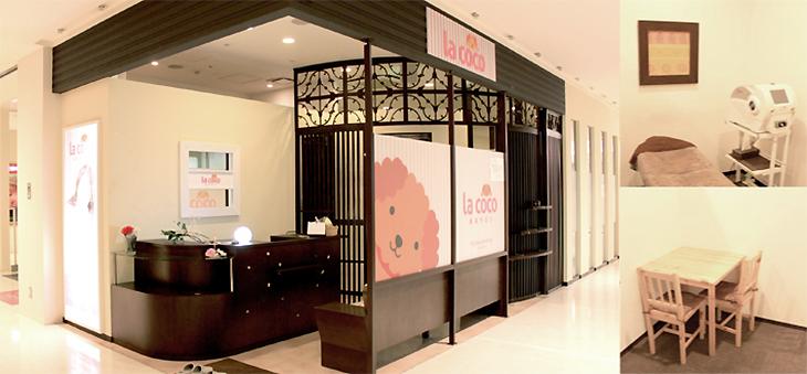 ラココの店内画像