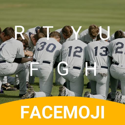 Baseball Team Pray Emoji Keyboard Theme for MLB