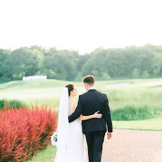 Wedding photographer Dasha Samarceva (samartseva). Photo of 02.11.2018