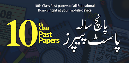 do past papers help Instantly download past year test do past papers help papers for english, math, science, chinese for primary 1,2,345 & 6 100% free fantastic gift ideas & a special discount available or call us 01872261220 wondering who will help to do my homework assignment on time.