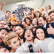 Свадебный фотограф Thomas Kart (kondratenkovart). Фотография от 23.07.2014