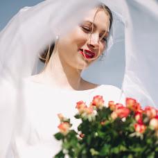 Свадебный фотограф Александра Глушкова (glusha95). Фотография от 04.06.2019
