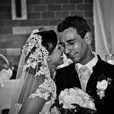 Wedding photographer yany viloria (viloria). Photo of 29.06.2015