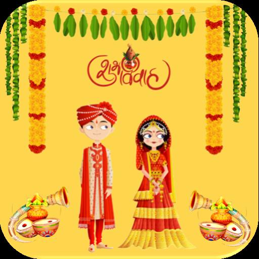 Hindu Wedding Invitation Cards Apps On Google Play