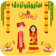 Hindu Wedding Invitation Cards Android Apk Free Download