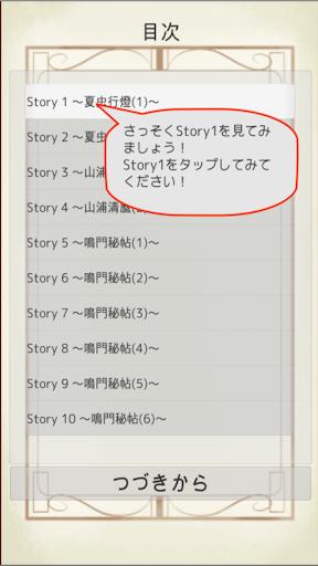 Yoshikawa Eiji Selection Vol.1 1 Windows u7528 2