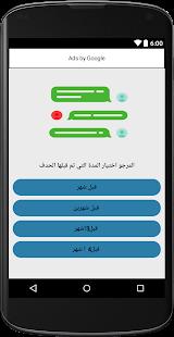 استرجاع الفيديوهات المحدوفة: android&data&recovery - náhled