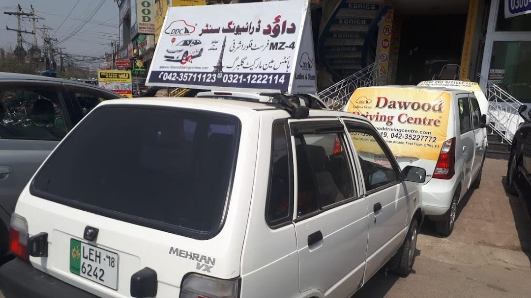 Arcade Driving School >> Dawood Driving School Gulberg Branch Dawood Driving School Is