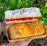 橘香合烘焙坊-蛋糕職人
