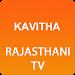 Kavitha Rajasthani TV icon