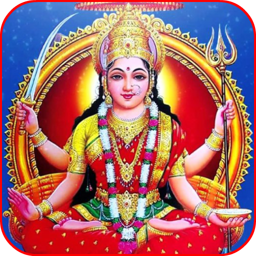 Santoshi Mata Vrat Katha In Ebook