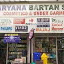 Haryana Bartan Store, Sector 75, Noida logo
