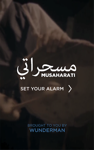 Musaharati Drummer Alarm
