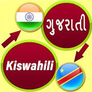 Gujarati to Swahili Translator App