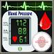 血圧チェッカー日記-BP情報-BPトラッカー - Androidアプリ